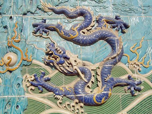 dragons pearl mythology
